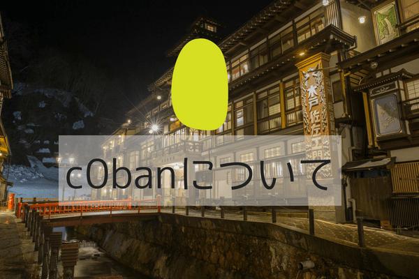 c9ban